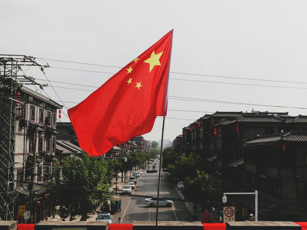 čína, čínska vlajka